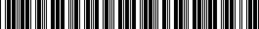 Barcode for PK38942K00TP