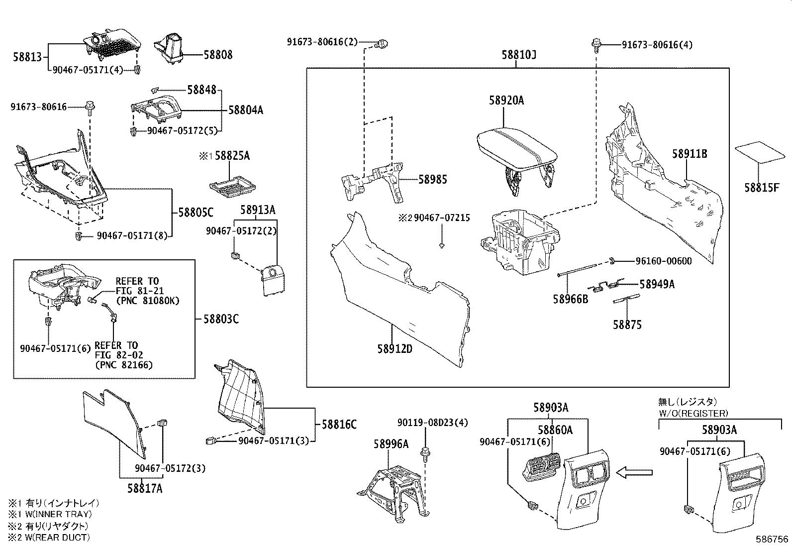 Diagram CONSOLE BOX & BRACKET for your Toyota RAV4